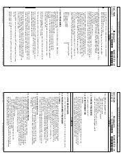 Warr Airport Information Warr Juanda Jeppesen Jeppview 3 5