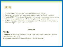 Microsoft Office Resume Interesting Resume Microsoft Office Resume Office Skills Examples Resume Skills