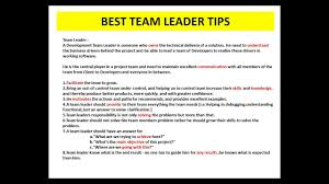 How To Be A Good Team Leader At Work How To Be A Good Team Leader