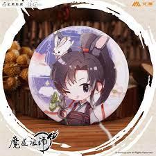 Huy hiệu chibi tai thỏ Ma Đạo Tổ Sư chính hãng AIMON Tencent giảm chỉ còn  49,000 đ
