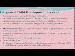 presentation of union ministry of women child development