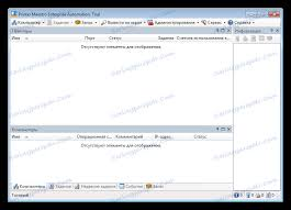تخميل برنامج برزار 120w : تحميل Bartender أحدث إصدار