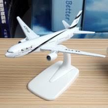 Airbus A320 Plane