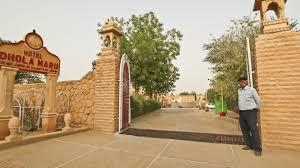 Hotel Maru Palace Dhola Maru Hotel Jaisalmer Rooms Rates Photos Reviews Deals