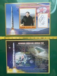 「2016年 - 北朝鮮がICBMを打ち上げる」の画像検索結果