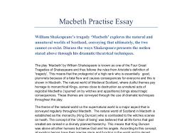 scholarly essays on macbeth  macbeth essays and papers 123helpme com