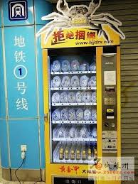Crab Vending Machine China