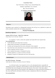 Sample Zoning Enforcement Inspector Resume Uzma Bano's Resume 24