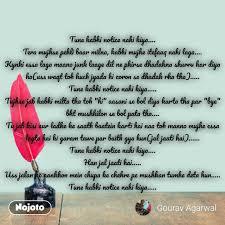 Hindi Shayari Quotes Tune Kabhi Notice Nahi Kiya Filipino Shay