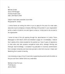 Retail Cover Letter Sample Cover Letter Samples For Retail Dew Drops