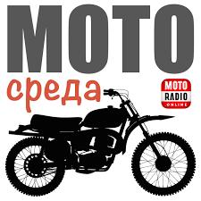 <b>Олег Капкаев</b>, Аудиокнига Как согреть мотоциклиста? Программа ...