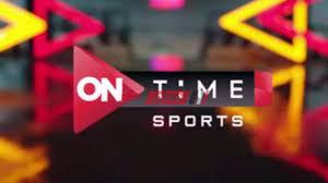 الآن تردد قناة أون تايم سبورت 3 on time sport الجديد 2021 - موقع صباح مصر