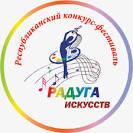 Конкурсы фестивали олимпиады