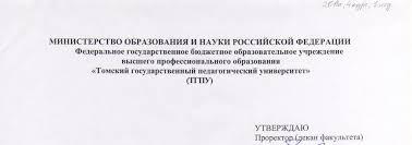 Объем учебной практики и виды учебной работы pdf Транскрипт