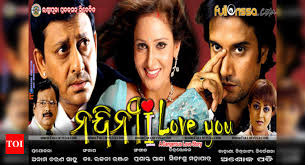 ollywood s to go english