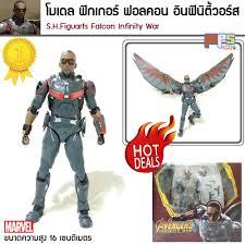 โมเดล ฟิกเกอร์ ฟอลคอน เวอร์ชั่น อเวนเจอร์ อินฟินิตี้วอร์ S.H.Figuarts  Falcon Avengers Infinity War