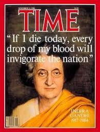 The Sikh Times - Biographies - Indira Gandhi: Death in the Garden