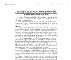 rita essays educating rita essay essay writing help