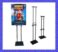 Painting Display Stands Double sided poster frame stand display paintings erect signs 13