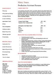 Free Entry Level Production Assistant Resume Template Video