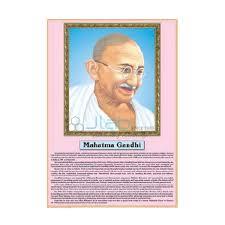 Gandhi Chart Mahatma Gandhi Chart India Mahatma Gandhi Chart