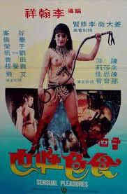 Sensual Pleasures 1978