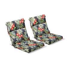 patio lounge chair cushions clearance