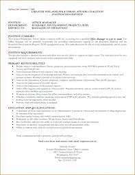 where to place salary requirements on resume resume with salary  expectations resume template free pertaining to