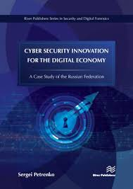 Security Innovation Cyber Security Innovation For The Digital Economy Sergei