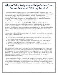 best dissertation writer website gb inbound s resume order let pro essay editor make your paper shine