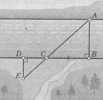Контрольная работа № по теме Подобные треугольники Авторская  А3 В треугольнике АВС угол С 900 АС 4 см АВ 5 см Найдите