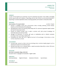 Cv Retail Assistant Filename Handtohand Investment Ltd