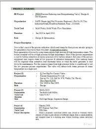Ece Resume Sample Application Letter Cv Sample