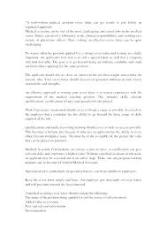 Example Of Strong Cover Letters What Is A Covering Letter Examples A Great Cover Letter Examples