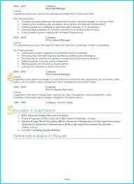 Recruitment Advertisement Template