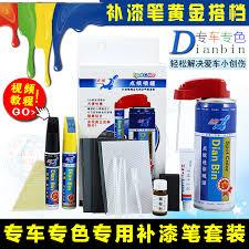 get ations point bean great wall dazzling pearl black titanium surface scratch repair pen white paint pen set