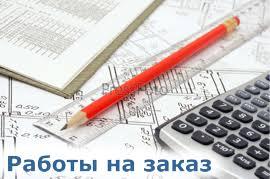 Решение контрольных курсовых и РГР Лекции и примеры решения  Выполнение курсовых и контрольных работ
