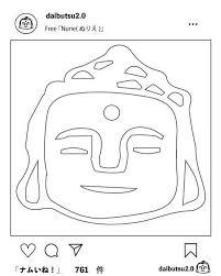 無料ぬりえ Instagram Posts Gramhanet
