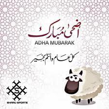 أنا و عائلتي A&B - محلات انا وعائلتي 🌹🌹 يتمنى لكم عيد اضحى مبارك 🌷🌷 وكل  عام وانتم بالف خير❤❤️