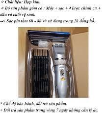Tông đơ cắt tóc KEMEI - tặng 4 cữ cắt tóc + 1 bình dầu + 1 chổi vệ sinh + 1  dây sạc - CẮT ĐƯỢC 2 TIẾNG LIÊN TỤC -