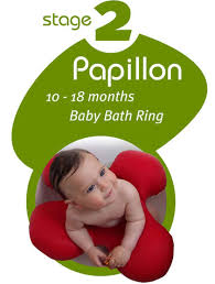 stage2 papillon baby bath ring