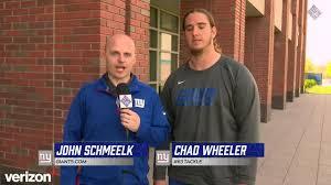 Giants Insider: T Chad Wheeler