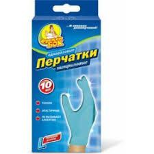 Отзывы о <b>Перчатки</b> хозяйственные <b>нитриловые Фрекен Бок</b>