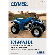 yamaha atv. amazon.com: clymer repair manual for yamaha atv yfm80 badger 85-08: automotive atv t