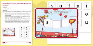 Word Photo Maker Phase 2 Phonics Chinese Dragon Cvc Word Maker Busy Bag