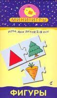 """Мини-игра """"<b>Фигуры</b>"""" (<b>Дрофа</b>) купить в Перми и Пермском крае ..."""