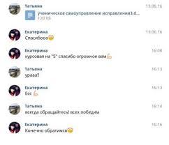 Рефераты курсовые дипломные Курган ВКонтакте Основной альбом