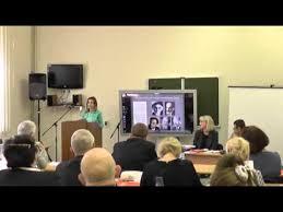 Защита кандидатской диссертации Лесковой Е В  Защита кандидатской диссертации Лесковой Е В