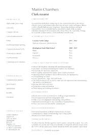 High School Student Resume Template No Experience – Resume Sample Source
