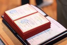 Как написать введение дипломной работы  Красный диплом как его получить